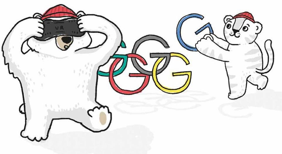 Oulu Korean olympialaisten menestyjäksi