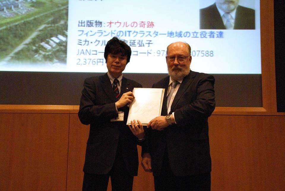 Emeritusprofessori Leppäselle Kanagawan prefektuurin tunnustus