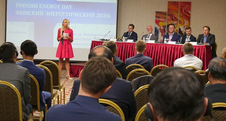 Energy Day esitteli suomalaisen energiamallin