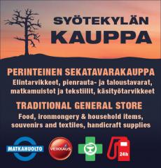 Syötekylän Kauppa